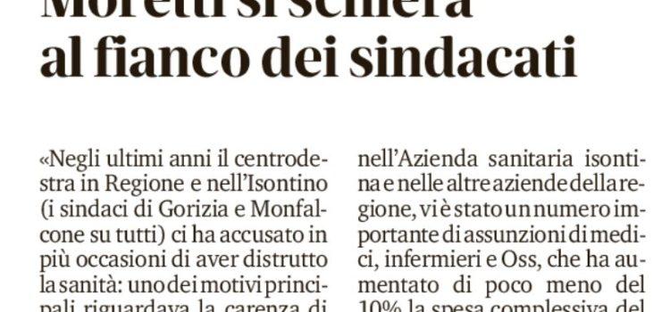 Organici degli ospedali Moretti si schiera al fianco dei sindacati